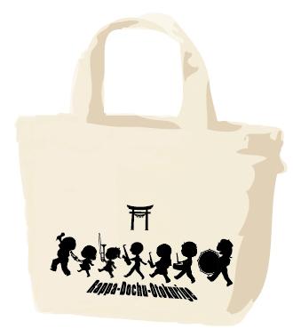 bag_A