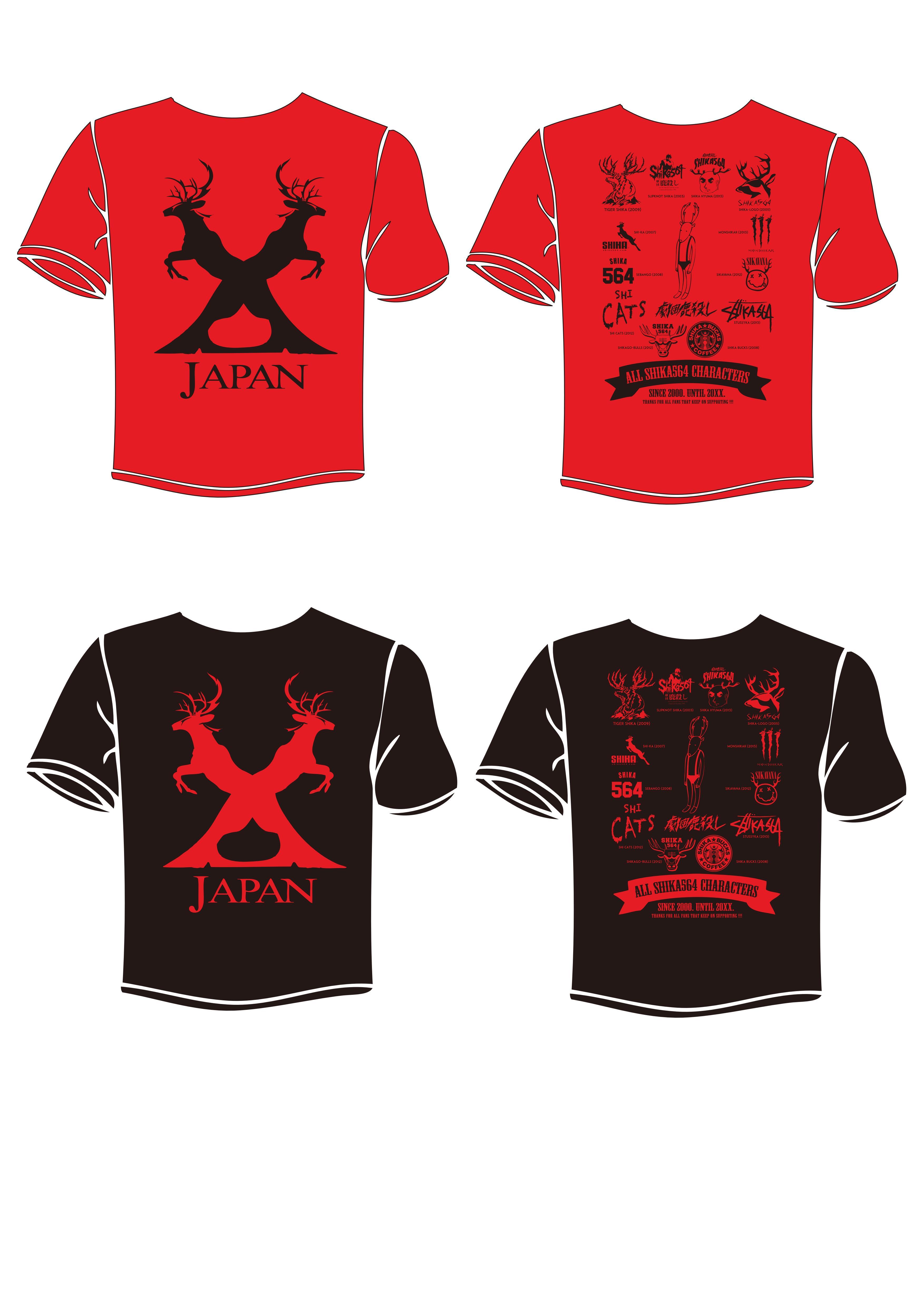 【1.3】OFFICE SHIKA PRODUCE「山犬」DVD、ますださえこ×劇団鹿殺しコラボTシャツほか、新アイテム 全ラインナップを公開!